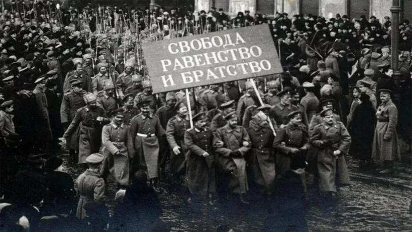 """Тренажёр для проверки материала """"От Февраля к Октябрю 1917г"""""""