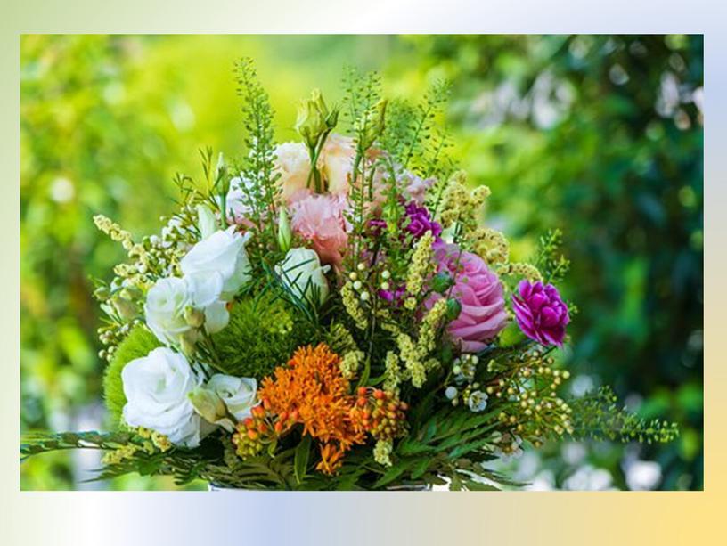 "Презентация к празднику осени ""Парад цветов"""