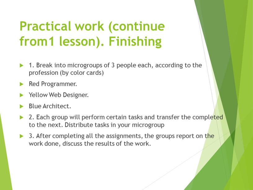 Practical work (continue from1 lesson)