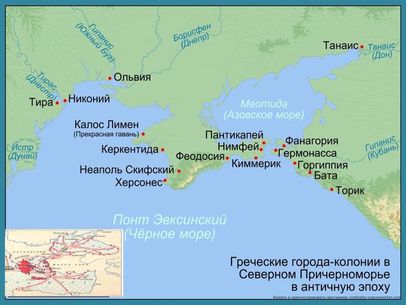 Сарматы в Крыму