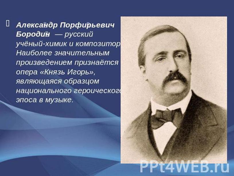 Презентация по хакасскому языку Продукты Хакасии