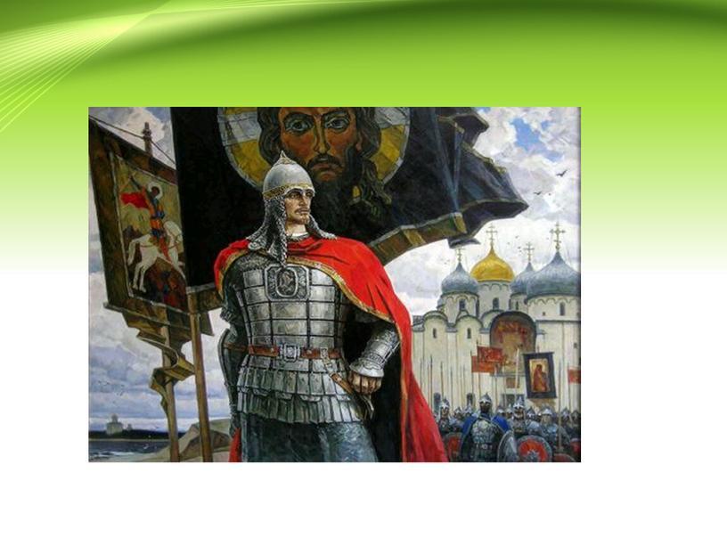 """Презентация к уроку истории в 10 классе """"Русские земли между агрессией Востока и Запада. Проблема выживания"""""""