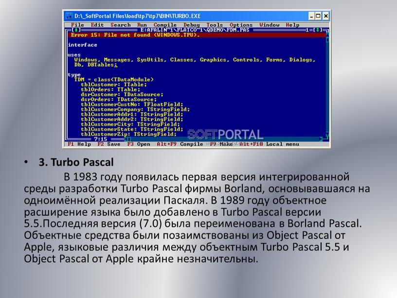 Turbo Pascal В 1983 году появилась первая версия интегрированной среды разработки