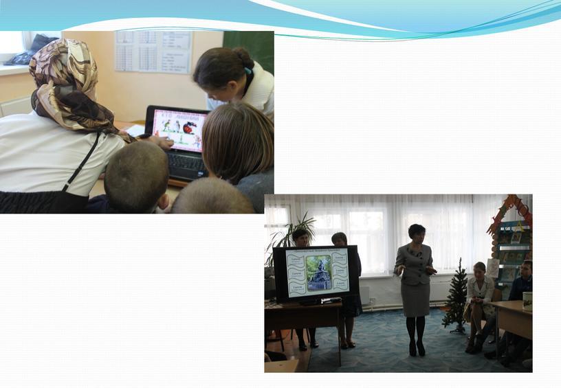 Реферат по теме: «Обучение компьютерной грамотности на занятиях по внеурочной деятельности, как важная составляющая подготовки обучающихся к самостоятельной жизни в современном информационном обществе»