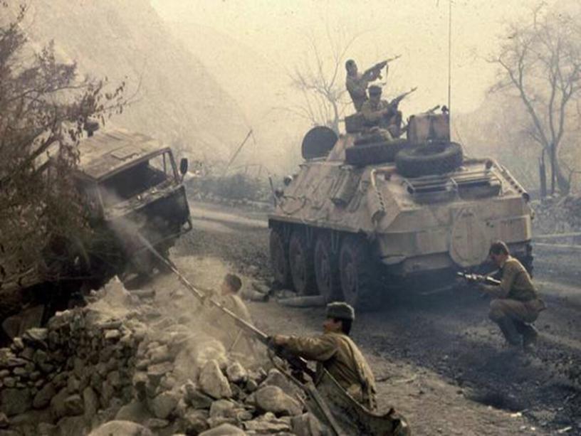 """Презентация """"Афганистан"""""""