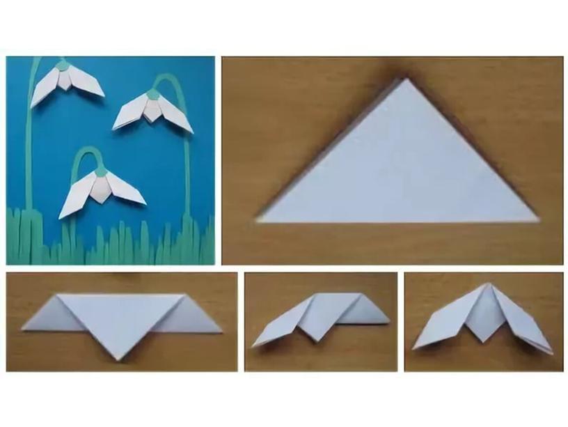 Презентация по технологии - Оригами - подснежники.