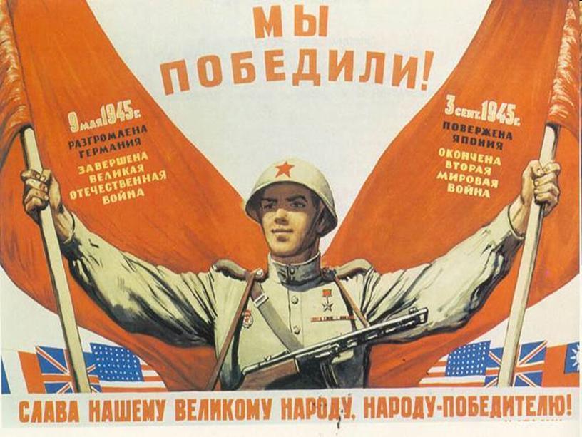 Мероприятие к 70-летию В.О.Войне