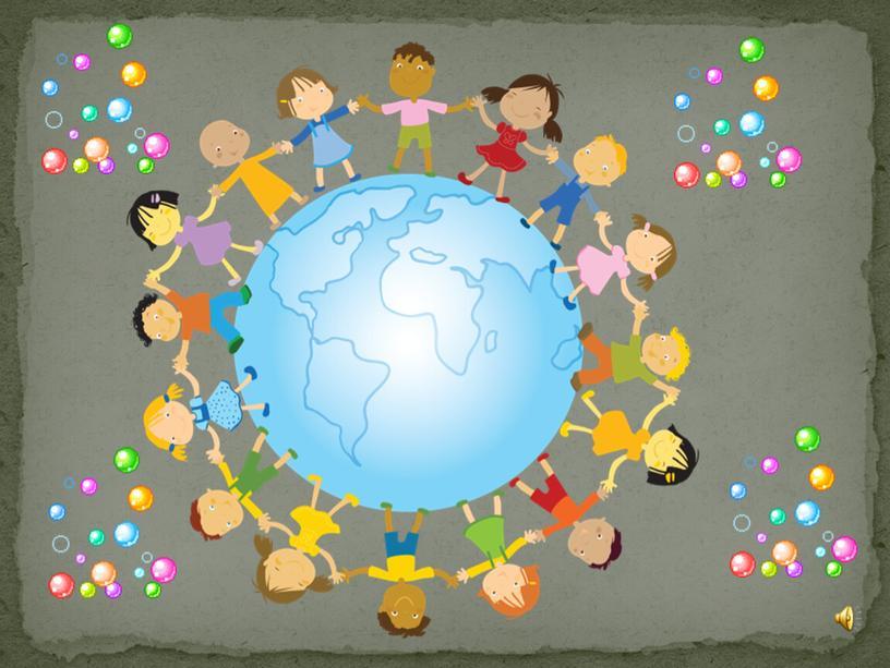 Конспект мероприятия «The world around us» в рамках работы клуба интернациональной дружбы как ресурс успешной социализации учащихся.