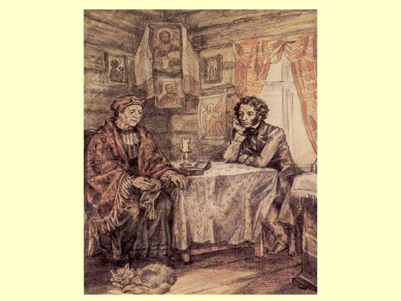 «Перечитываем и пересчитываем Александра Сергеевича Пушкина»«Перечитываем и пересчитываем Александра Сергеевича Пушкина»