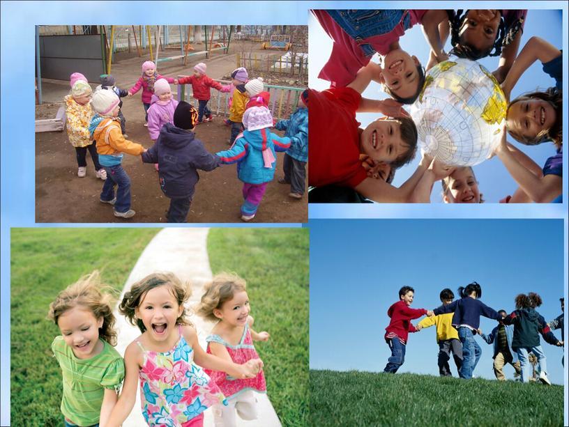 Презентация особенностей коррекционно-развивающего занятия КРУГ для детей с РАС