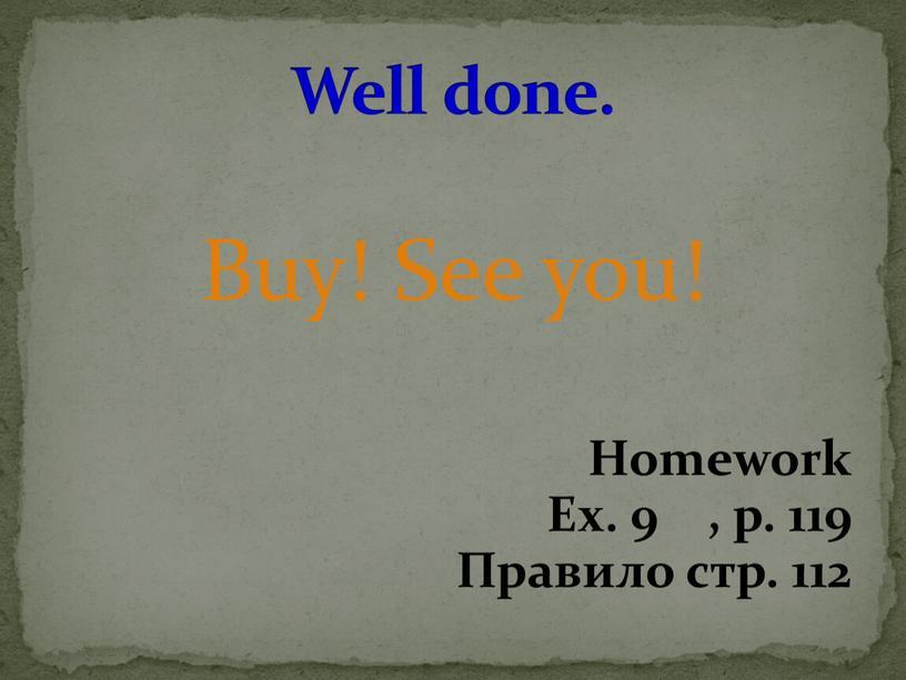 Buy! See you! Homework Ex. 9 , p