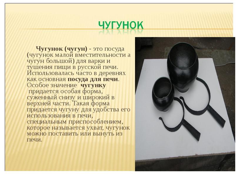 "Презентация на тему ""Словарный диктант"" (1-2 классы)"