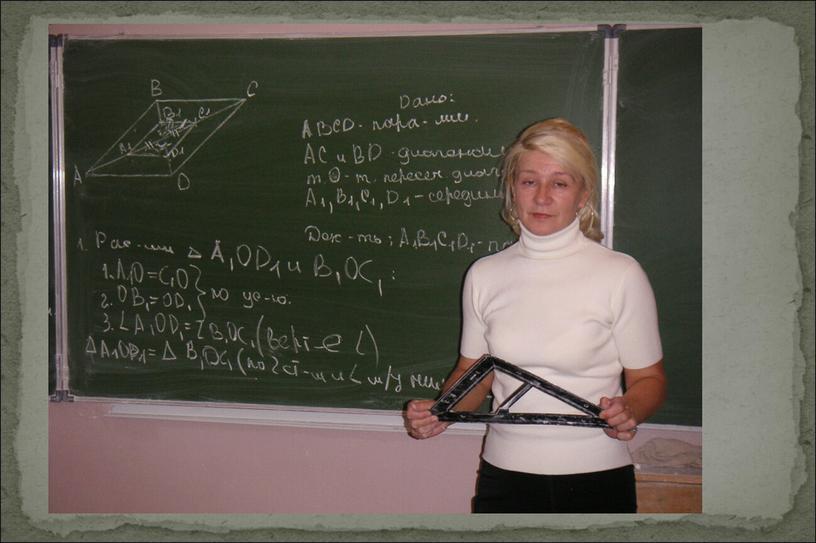 """Презентация к уроку """"Имя числительное.  Употребление числительного в речи"""".  ( 6 класс, русский язык)"""