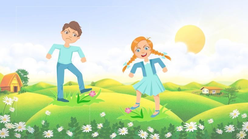 Интерактивная игра для проведения диагностики индивидуального развития воспитанников по образовательной области «Познавательное развитие» Формирование целостной картины мира в средней группе