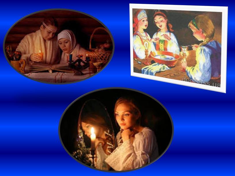 """Презентация для внеклассного мероприятия на тему: """"Весенние праздники, обычаи и традиции Дона"""""""