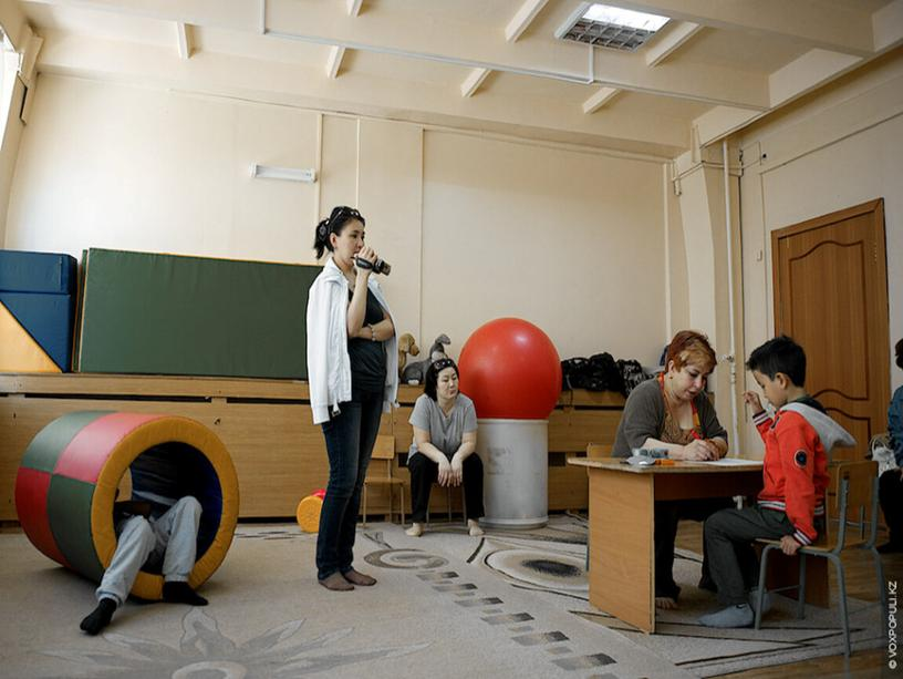 Презентация к теме Инклюзивное образование