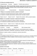 "Тест по теме ""Познание"" обществознание профиль 10 класс"