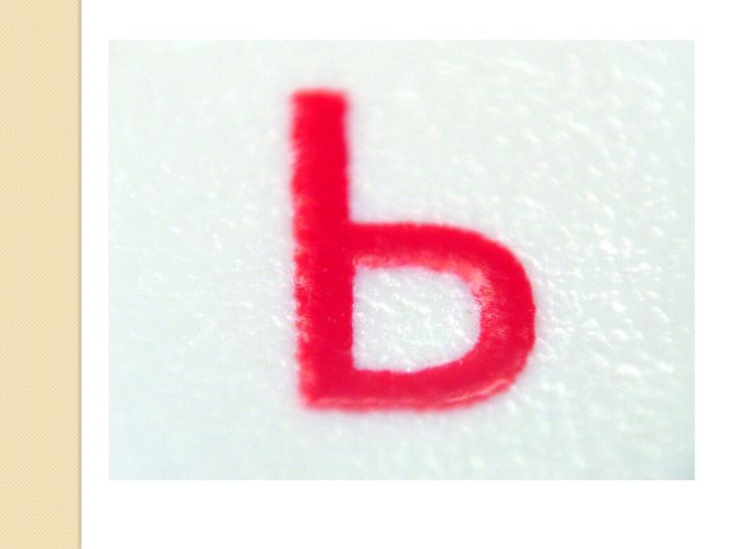 """Конструкт урока по обучению грамоте по теме """"Особенности буквы мягкий знак"""""""