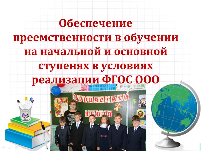 Координационный совет Якутск