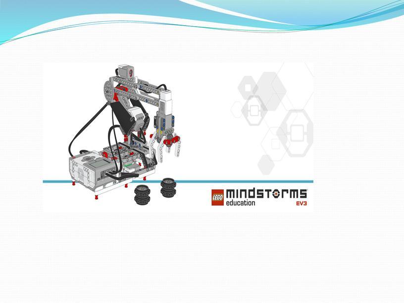 Образовательная робототехника в преподавании предмета информатики