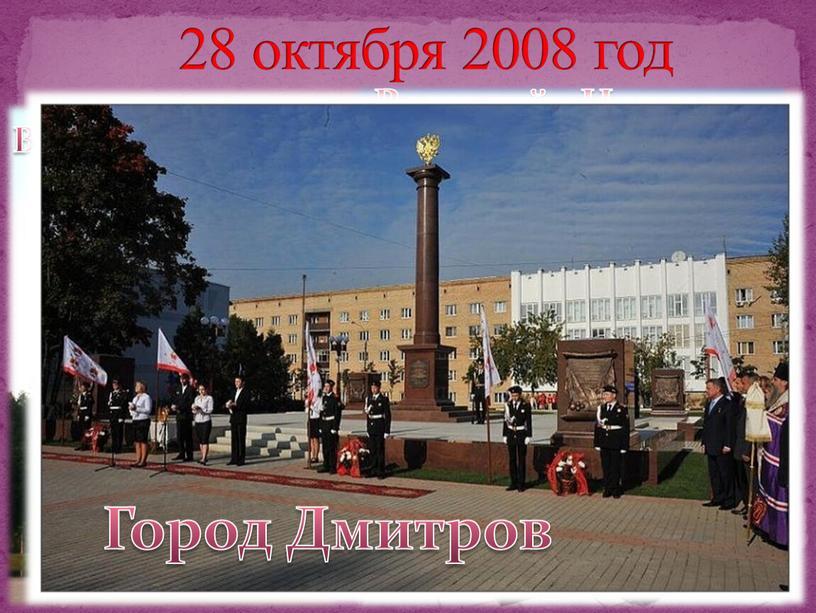 Великие Луки Великий Новгород