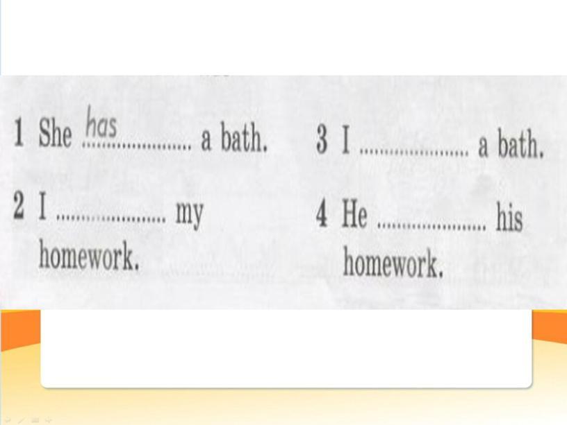 """Презентация к 8 разделу по теме """"Rob has got a bath""""3 класс"""