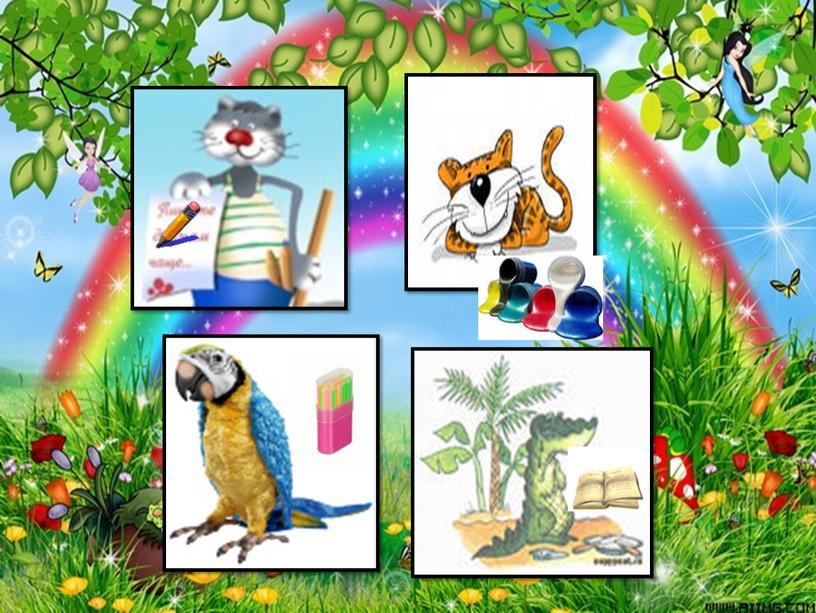 Разработка урока для 3 класса « Добро пожаловать в лесную школу/ Welcome to Green school»