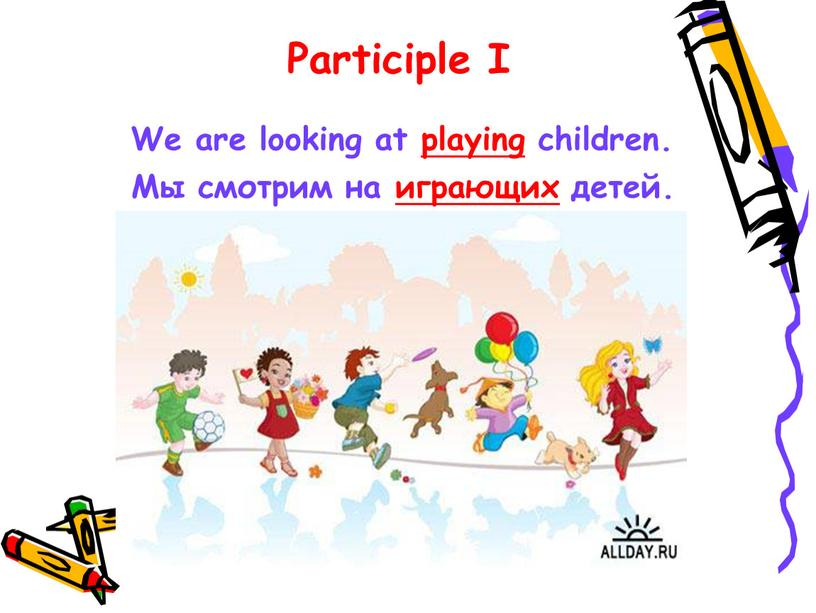 Participle I We are looking at playing children