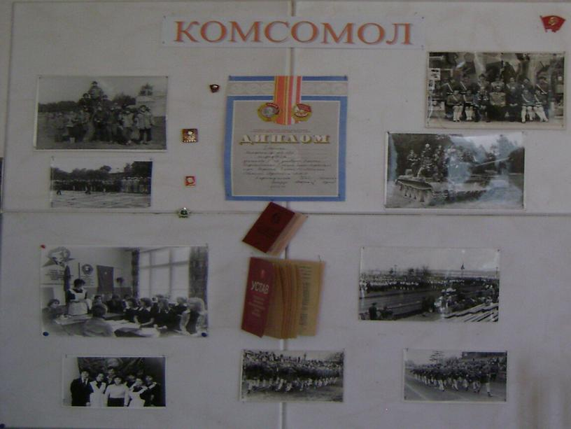 Школьный музей (воспитательная работа)