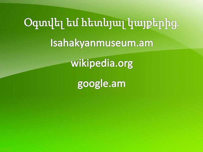 Isahakyanmuseum.am wikipedia.org google