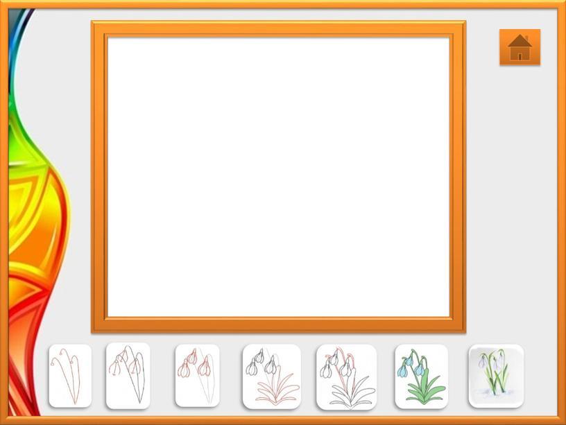 Урок изо в 1 классе- Рисуем подснежник.