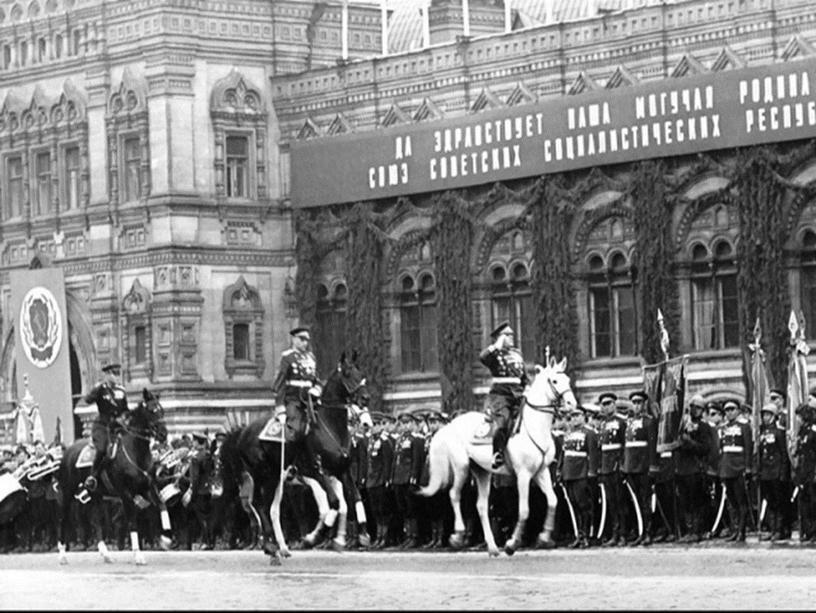 Красной площади состоялся парад