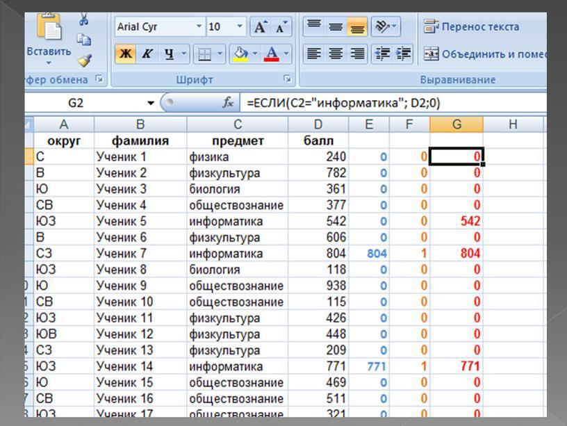 Решу ОГЭ информатика 9 класс, разбор задания №14