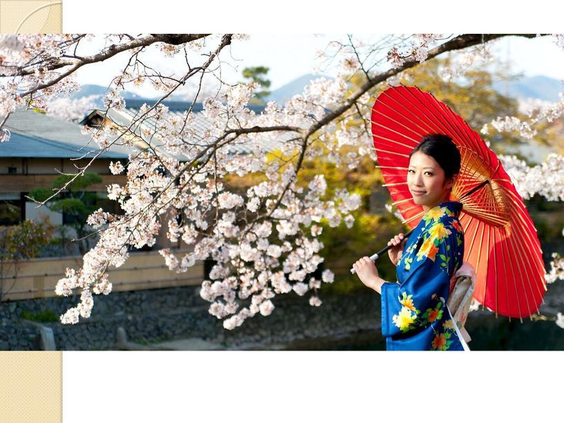 Презентация о  Японии, культуроведческая информация