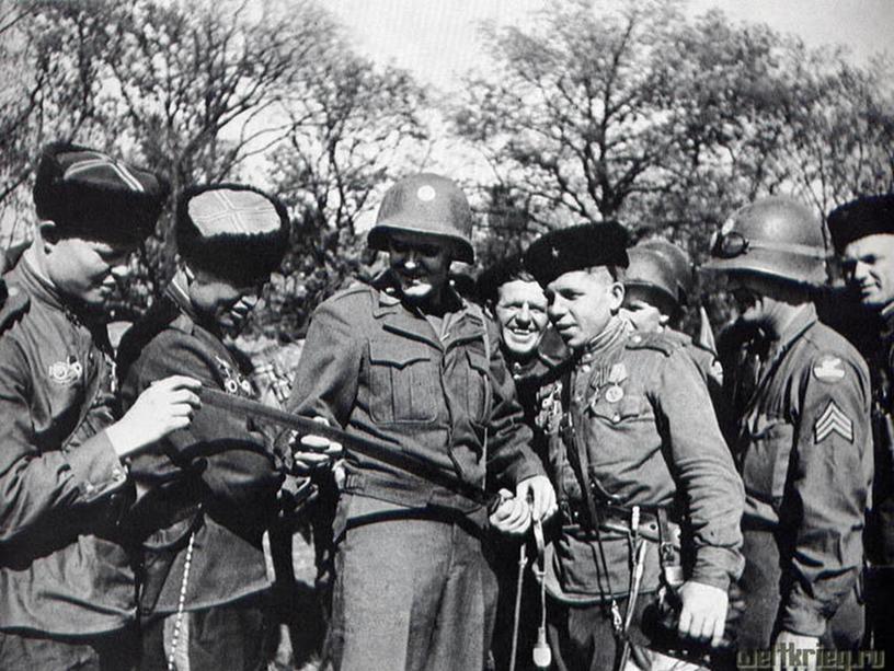 Торгау на Эльбе войска 1-го Украинского фронта встретились с войсками 1-й армии