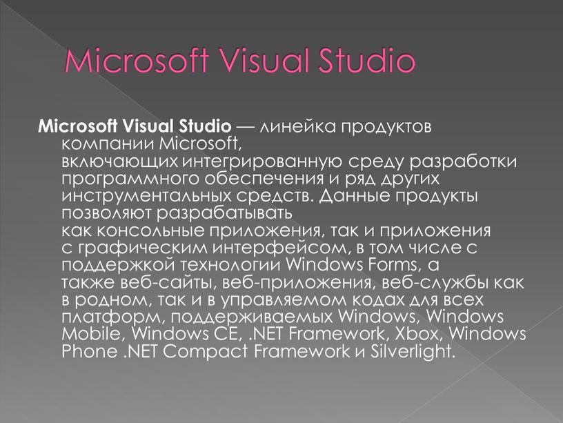 Microsoft Visual Studio Microsoft