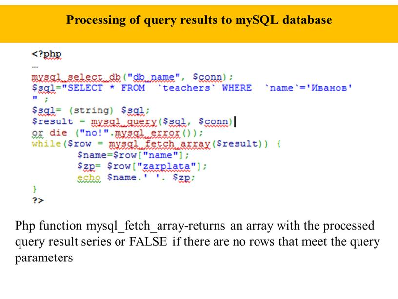Processing of query results to mySQL database