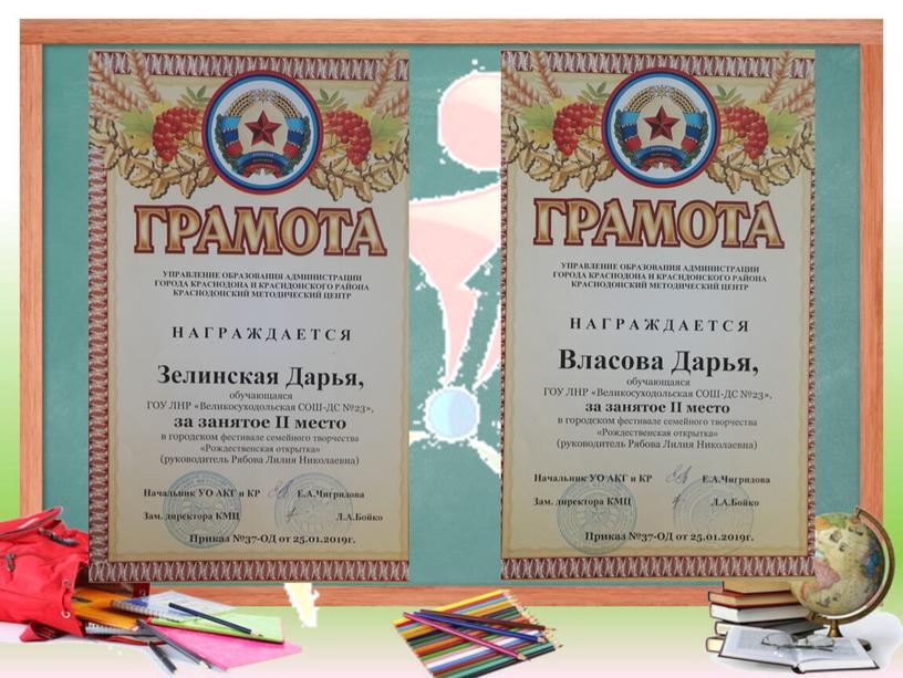 """Презентация к педсовету:"""" Итоги работы учреждения за 2019-2020 учебный год"""""""