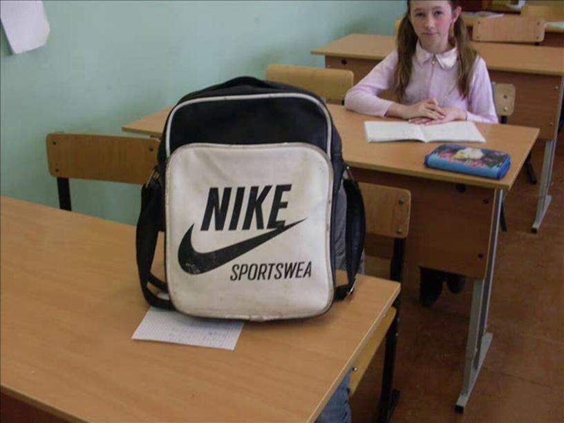 Мой портфель