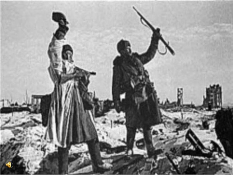 В январе 1944г. перешли в наступление войска