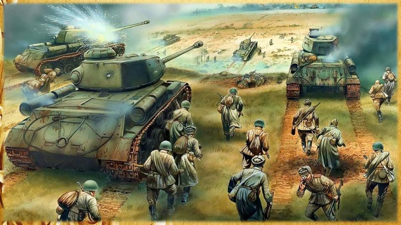 Презентация на тему 75 лет освобождения Краснодарского края от немецко-фашистских захватчиков и завершение битвы за Кавказ