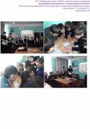 Внеклассное мероприятие по русскому языку ,литературе и английскому языку