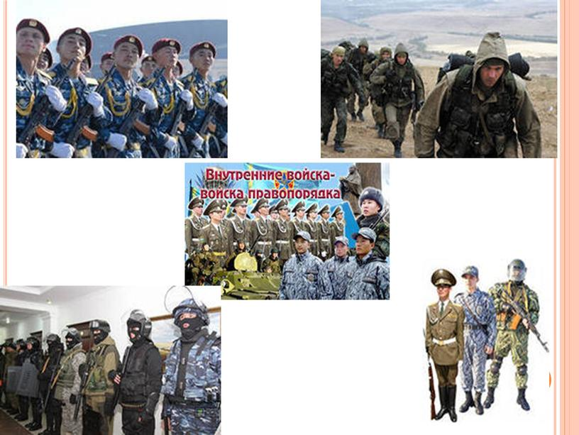 Вооруженные силы Республики Казахстан