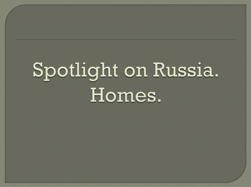 Spotlight on Russia. Homes.