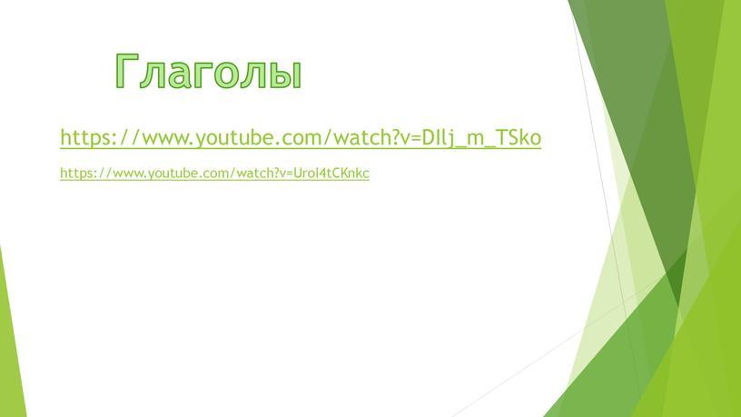 DIlj_m_TSko https://www.youtube