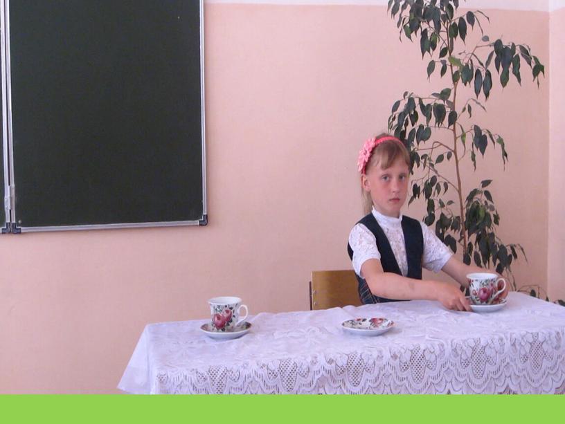"""Конспект урока и презентация по окружающему миру на тему """"Путешествие Колобка"""" (1 класс, окружающий мир)"""