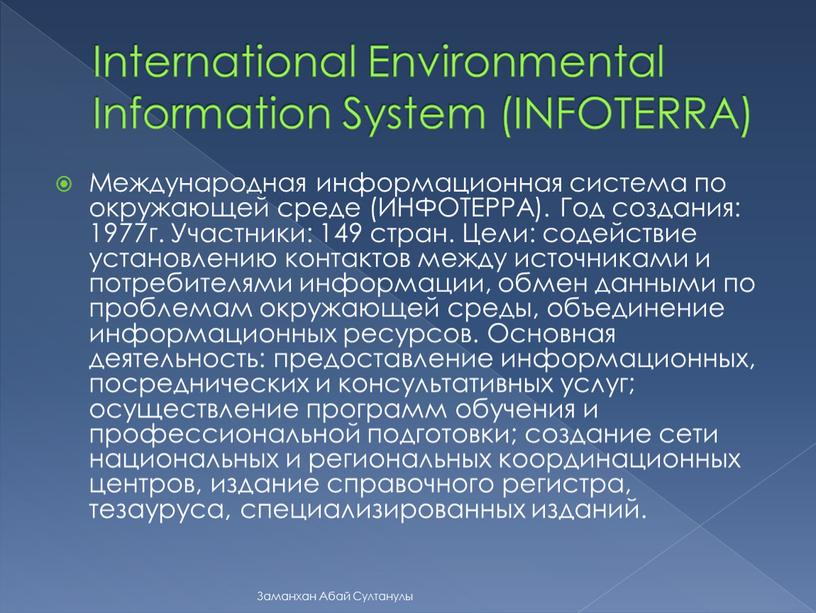 International Environmental Information