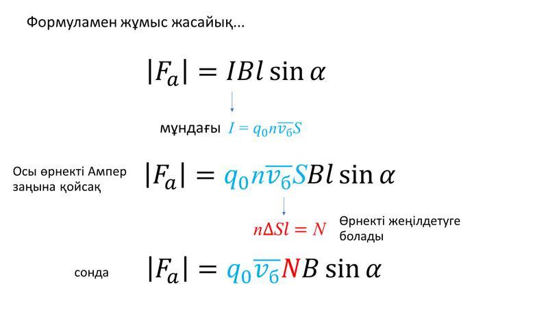 I = 𝑞 0 𝑞𝑞 𝑞 0 0 𝑞 0 n 𝑣 б 𝑣 б 𝑣𝑣 𝑣 б б 𝑣 б 𝑣 б