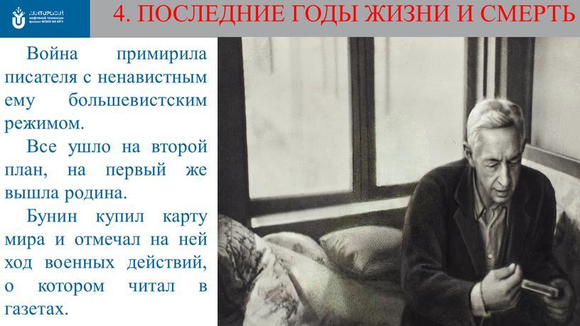 Ведущий 4. Карпунин Евгений, студент группы 6РЭ92