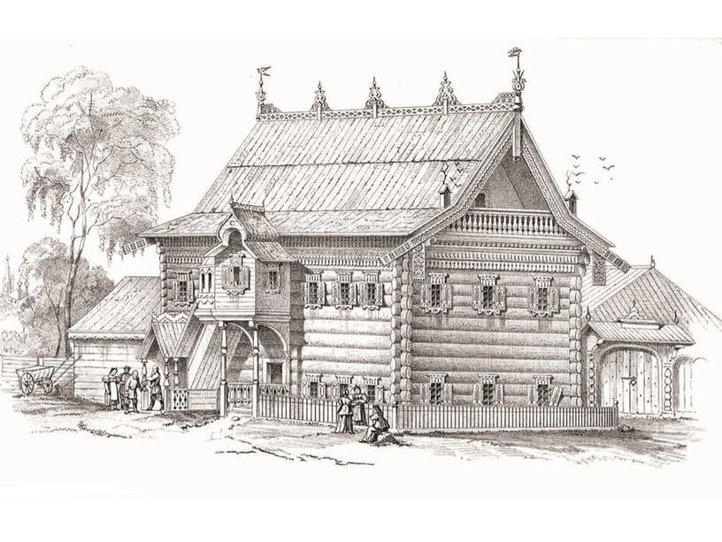 Образы старинной архитектуры. ИЗО 6 класс УМК Е.А.Ермолинская